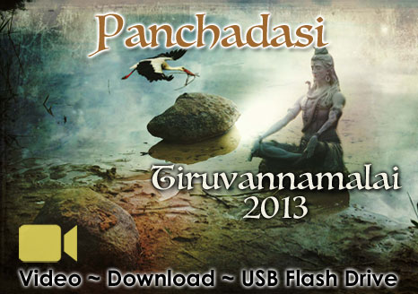 Panchadasi Tiru 2013 - VIDEO