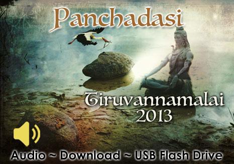 Panchadasi Tiru 2013 - MP3 AUDIO